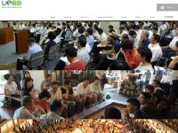 大阪市立大学大学院創造都市研究科