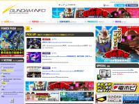 Gundam.info