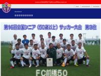群馬県サッカー協会