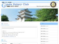行田ロータリークラブ