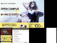 阪神理容美容専門学校