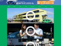 松江浜乃木自動車教習所