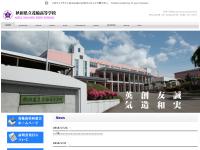 秋田県立花輪高等学校