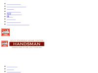 ハンズマン