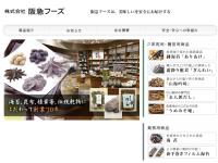 阪急食品工業