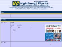 名古屋大学理学研究科高エネルギー素粒子物理学研究室