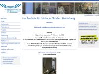 Hochschule für Jüdische Studien (HJS)