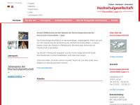 Hochschulgesellschaft Ostwestfalen Lippe e.V.