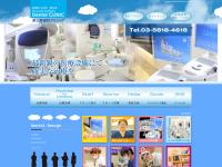東上野歯科クリニック