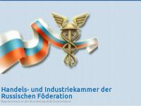 Repräsentanz der Handels- und Industriekammer in Deutschland