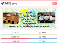 Hikarigaoka Girls High School