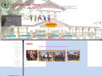 秋田県立比内養護学校かづの分校