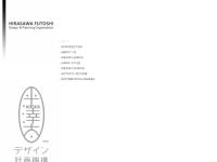 平澤太デザイン計画機構