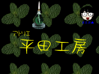 DUNE Club Japan