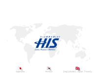 H.I.Sヨーロッパ