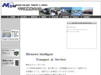 平沢Hits横浜