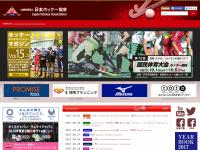 日本ホッケー協会