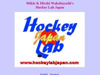 Hockey Lab Japan