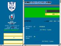 北海道ラグビーフットボール協会