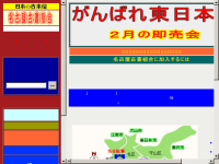 名古屋古書籍商業協同組合