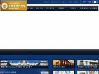 兵庫教区教務所