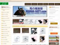 HORSE-GIFT.com