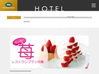 ホテルモントレ神戸・アマリー