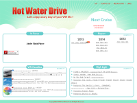 Hot Water Drive