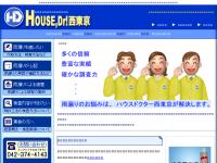 ハウスドクター西東京