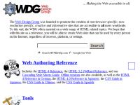 WDG: アクセシビリティ