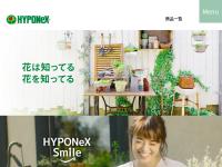 ハイポネックスジャパン