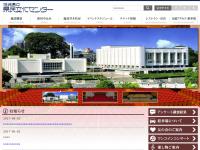 茨城県立県民文化センター