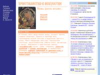 Christentum in der Kunst: Ikonen, Fresken und Mosaiken