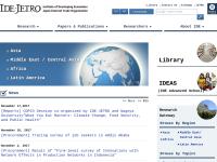 アジア経済研究所 - 図書館