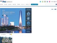 仁川経済自由区域庁