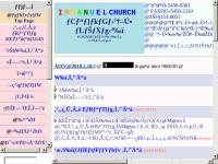 インマヌエル中目黒キリスト教会