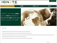 イグナイトジャパン