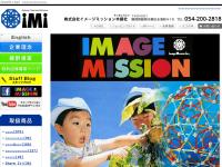イメージミッション木鏡社