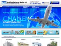 今井航空機器工業