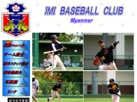 IMIベースボールクラブ