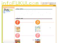 infoFUKUI.com