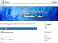 イノベーション・エンジン