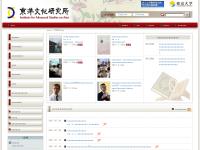 中国近現代文学関係雑誌記事データベース
