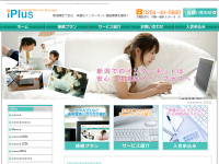 Hisao Page