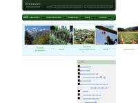 石川県農林業公社