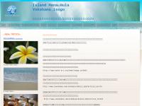 Island Mana Hula
