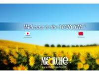 マルケ州観光局オフィシャルサイト