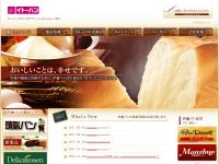 伊藤製パン