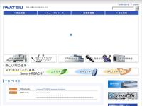 岩崎通信機