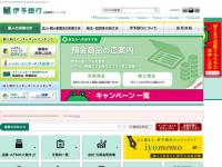 Iyo Bank